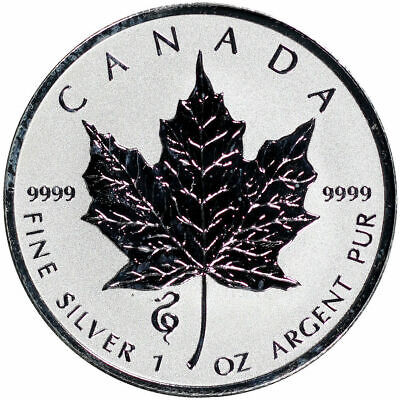 2013 Canada $5 Reverse Proof Silver Maple Leaf Year of The Snake Privy (2013 Year Of The Snake Silver Proof Coins)