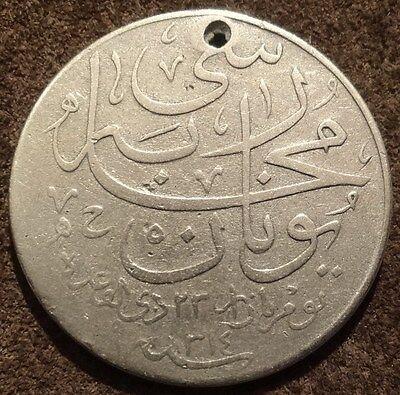 TURKEY GREECE - War 1896 Silver medal !!