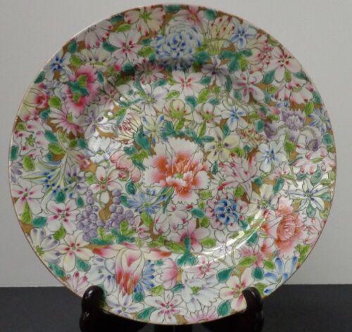 Chinese Vintage 19th Century Guangxu MilleFleur Decorative Plate