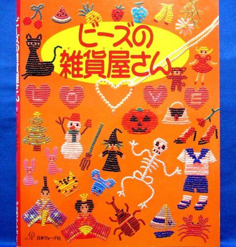 Beads Mascot Shop - Mascots & Accessories /Japanese Beads Craft Pattern Book
