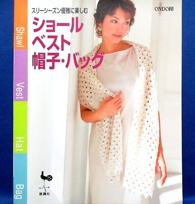 Shawl,Vest,Hat & Bag /Japanese Crochet-Knitting Wear Pattern Book  for sale  Shipping to United States
