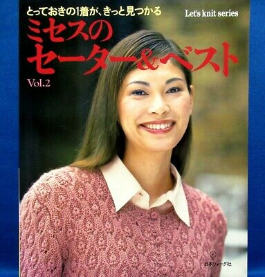 Woman's Sweater & Vest Vol.2 /Japanese Crochet-Knitting Clothes Pattern Book for sale  Shipping to United States