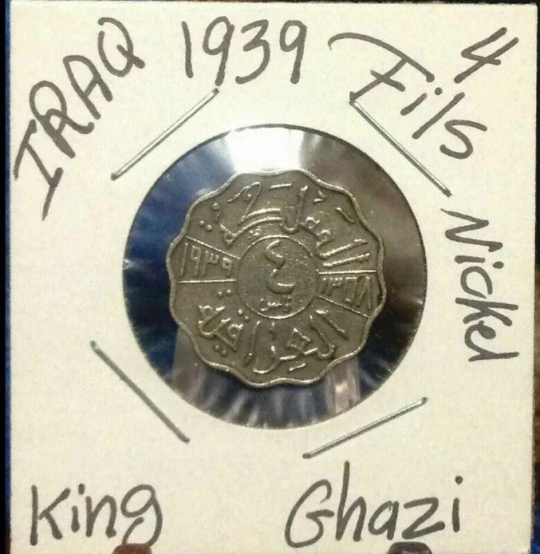 Iraq 4 Fils, 1939 Nickel Coin