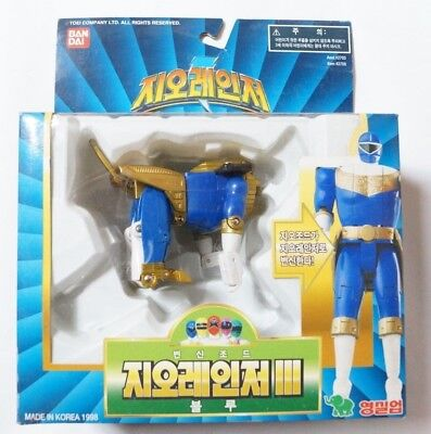 BANDAI Power Rangers Zeo  Transformation Zord  : Blue Zeo Ranger III Figure