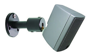 WALL-MOUNT-SPEAKER-STAND-FOR-only-pioneer-HOME-THEATER-SPEAKER-ONE-No