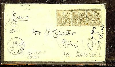 BASUTOLAND (P0210B) CAPE OF GOOD HOPE 2D STRIP OF 3 FROM MORIJA 1885
