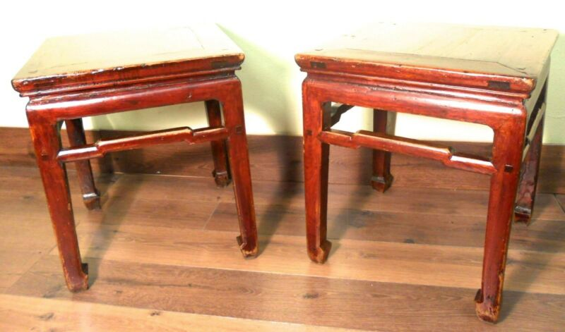 Antique Chinese Ming Meditation Bench (3274) (Pair), Circa 1800-1849