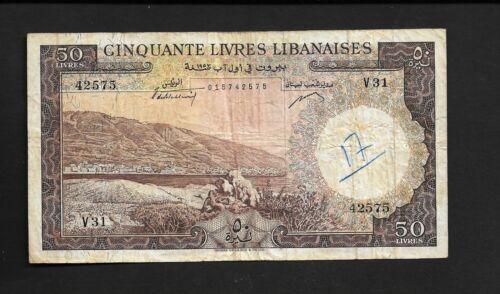 Lebanon p-59, VF, 50 Livres, 1952