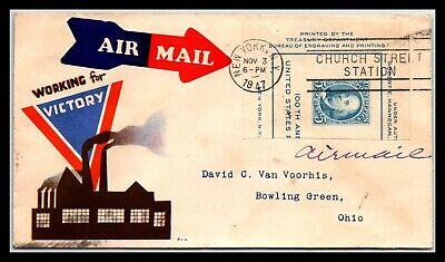 GP GOLDPATH: US COVER 1947, NEW YORK, NY. AIR MAIL _CV688_P12