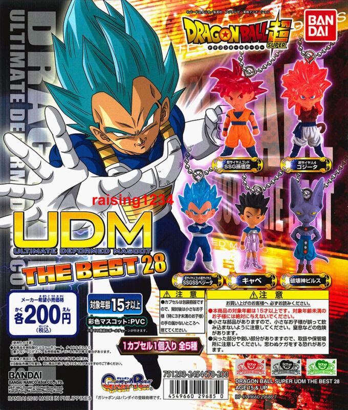 Bandai Dragon Ball Z Super VS DB Battle Figure SP4 set 5 pcs