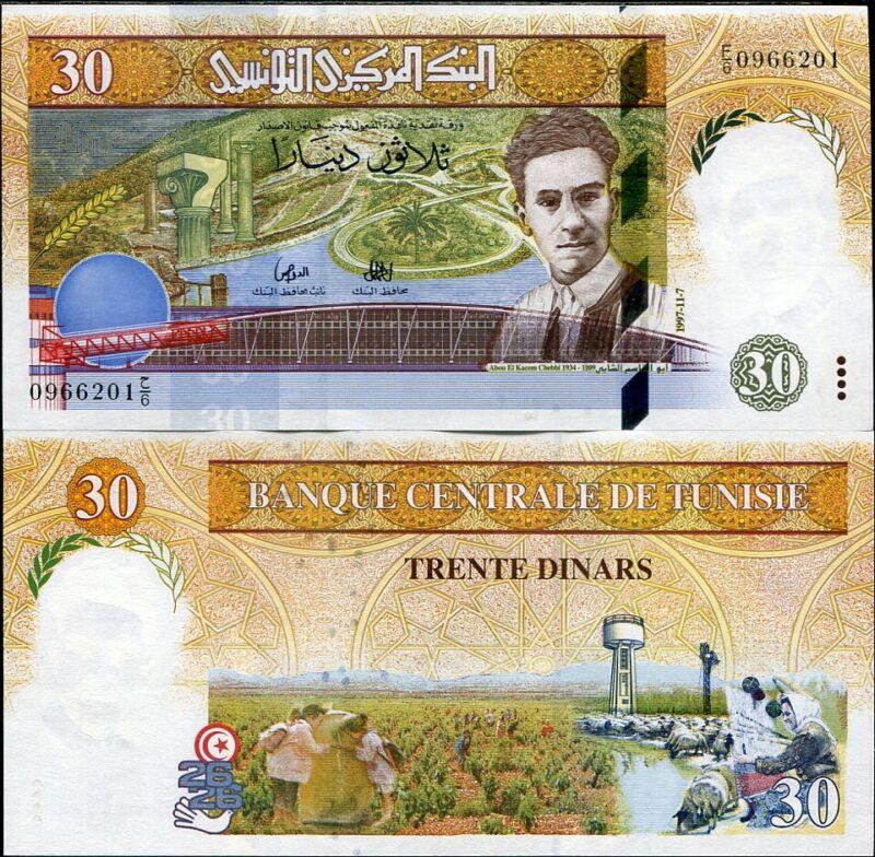 TUNISIA 30 DINARS 1997 P 89 UNC