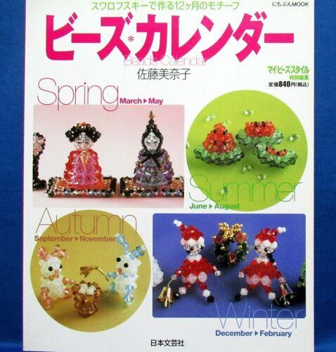 Beads Calendar - Pretty Motif by Swarovski /Japanese Beads Craft Pattern Book