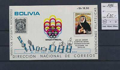 LO17147 Bolivia 1976 sports olympics imperf sheet MNH cv 25 EUR