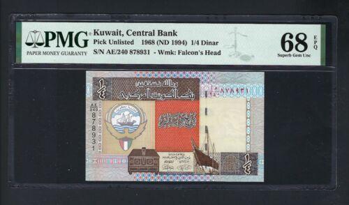 Kuwait 1/4 Dinar 1968 ND(1994) Pick Unlisted Uncirculated Grade 68