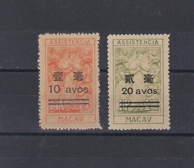 Portugal - Macao/Macau B.O.B. Two Stamps MNG