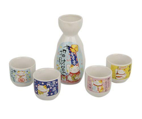 JAPANESE Porcelain Sake Set - 1 Bottle & 4 Cups / Gift Box (CAT Design)