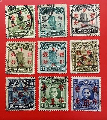 Old China Stamp Lot: 1925-1936  9 different Stamps  #339-340 #289 #311 #325