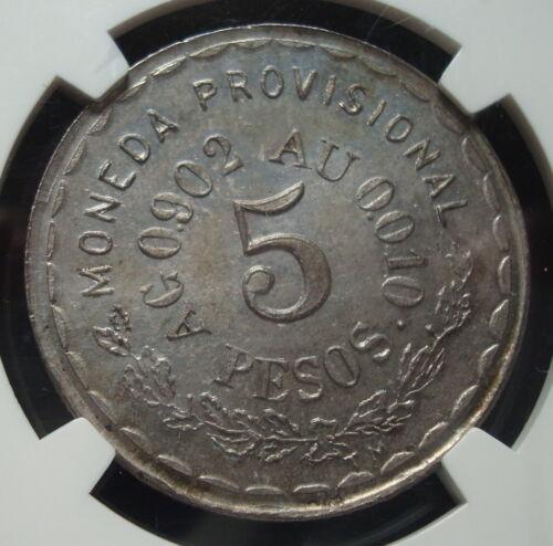 "1915 Mexico RARE $5 Pesos Silver AND GOLD""TM""Revolutionary Oaxaca MS63"