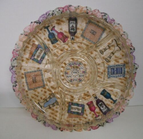 """One Only~13"""" rd Clear Glass Divided Serving Plate Decoupaged w/Passover Theme"""