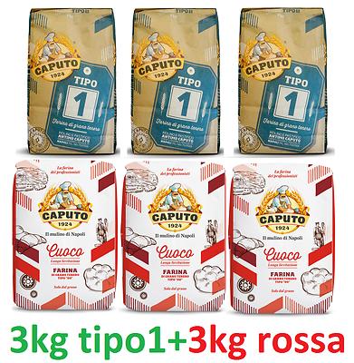 PROVA farina Caputo tipo 0 3x rossa chef +3x tipo 1 cucinare pizza napoletana