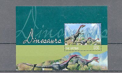 Gambia 2014 MNH Dinosaurs 1v S/S Compsognathus