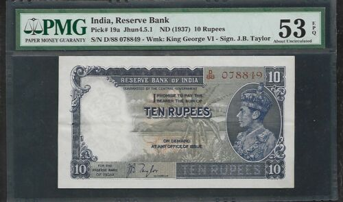 INDIA - Old 10 Rupees Note (1937)  P19a - PMG AU53 EPQ