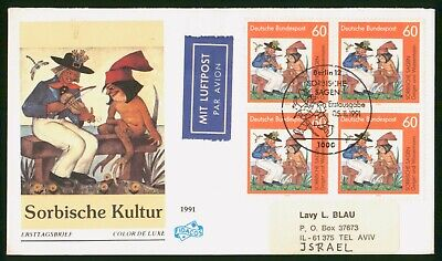 Mayfairstamps Germany FDC 1991 Man Playing Violin Block First Day Cover wwo_5992
