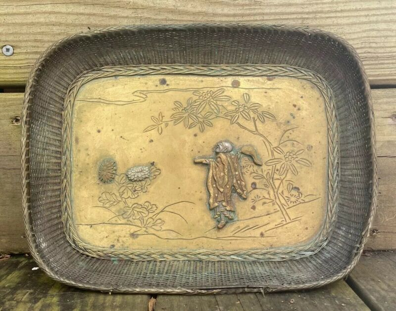 Antique Meiji Period Mixed Metal Basket Weave Tray Japanese Floral Brass Figural