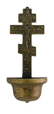 ANTIQUED BRASS Jesus Byzantine Crucifix  Holy Water Font Catholic BRASS ITALY
