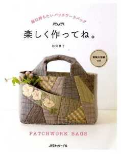 Patchwork-Bags-Japanese-Craft-Book-SP4