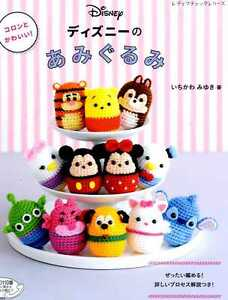 DISNEY-Tsum-Tsum-Amigurumi-Characters-Japanese-Craft-Book-SP3