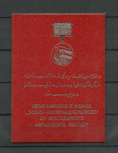 Russian Soviet Medal Afghanistar War Campaign ! Afghan War ! MINT Award document