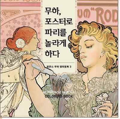 - Alphonse Mucha Coloring Book For Adults Fun Relax Art DIY Hobby Gift Presen  V.3