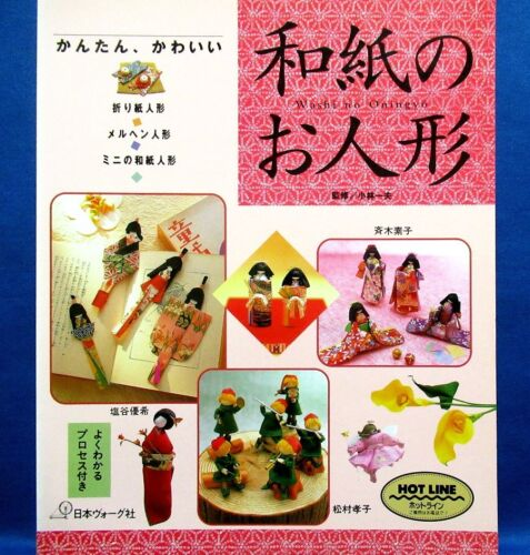 Rare! Pretty! Dolls of Washi Paper /Japanese Paper Doll Craft Book
