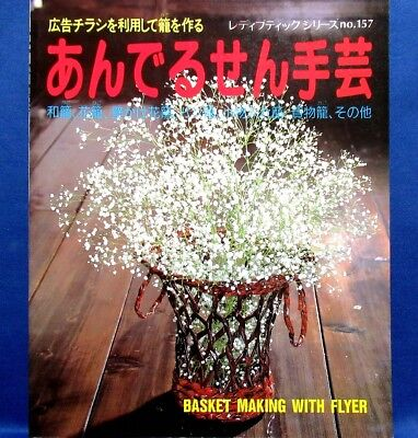Basket making by Flyer /Japanese Handmade Paper Craft - Paper Basket Weaving
