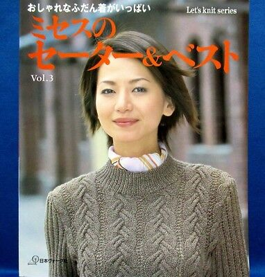 Woman's Sweater & Vest Vol.3 /Japanese Crochet-Knitting Clothes Pattern Book  for sale  Shipping to United States