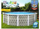 Above Ground Swimming Pool Liners, Pumps,Filters, Hot Tubs .....