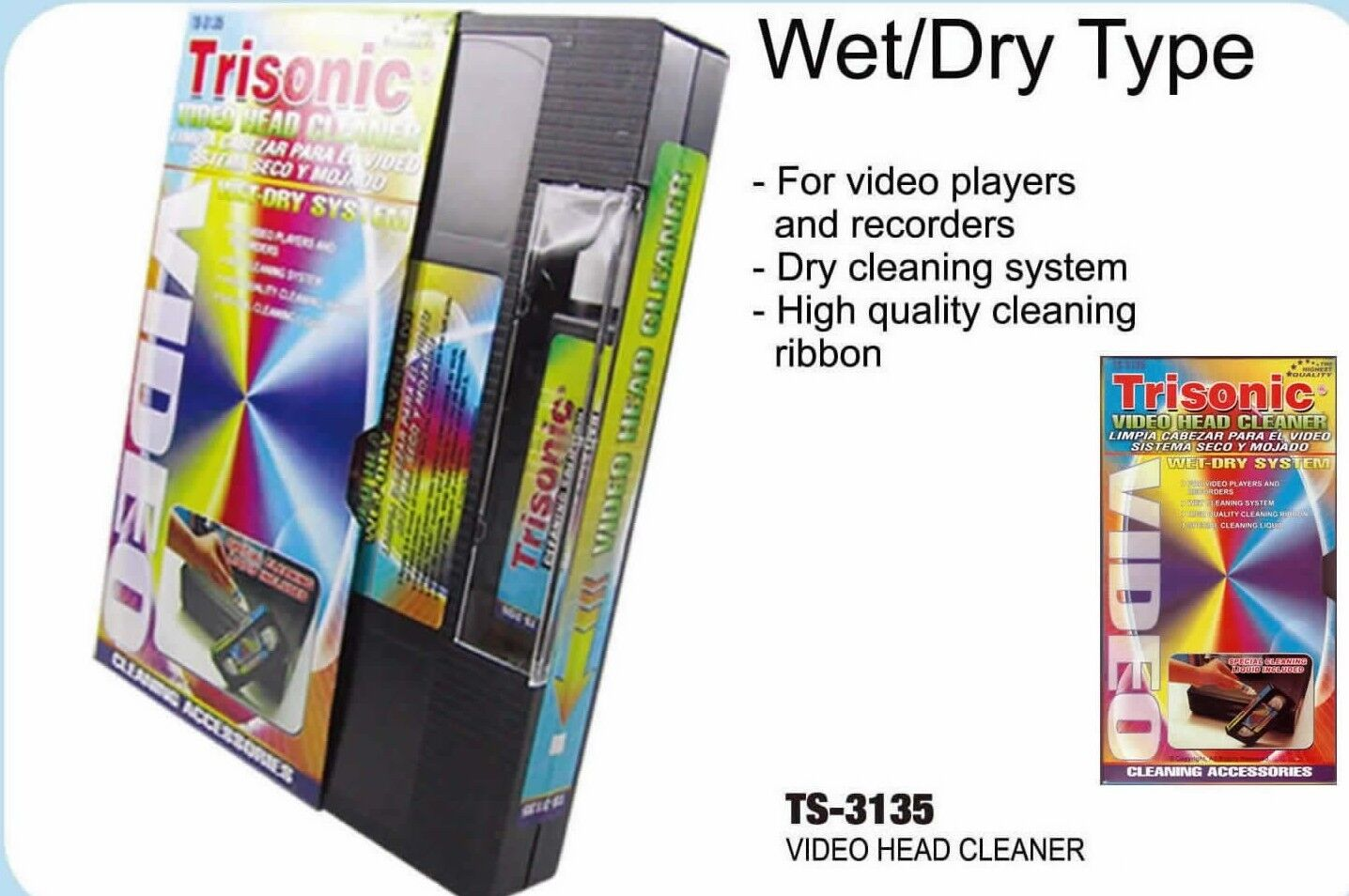 vcr vhs head cleaner wet