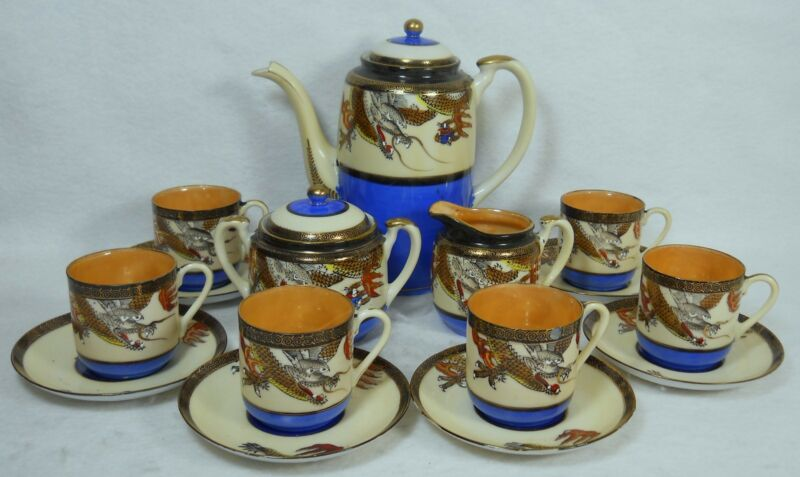 Made in Japan DRAGONWARE 17-piece Demitasse Coffee or Chocolate Set