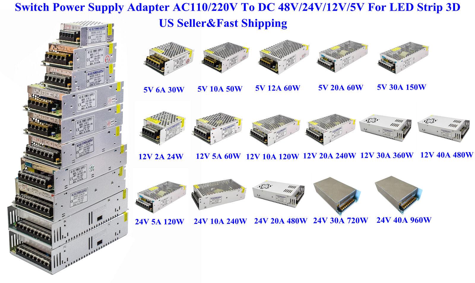 US AC110/220V To DC 48V/24V/12V/5V Switch Power Supply Adapt