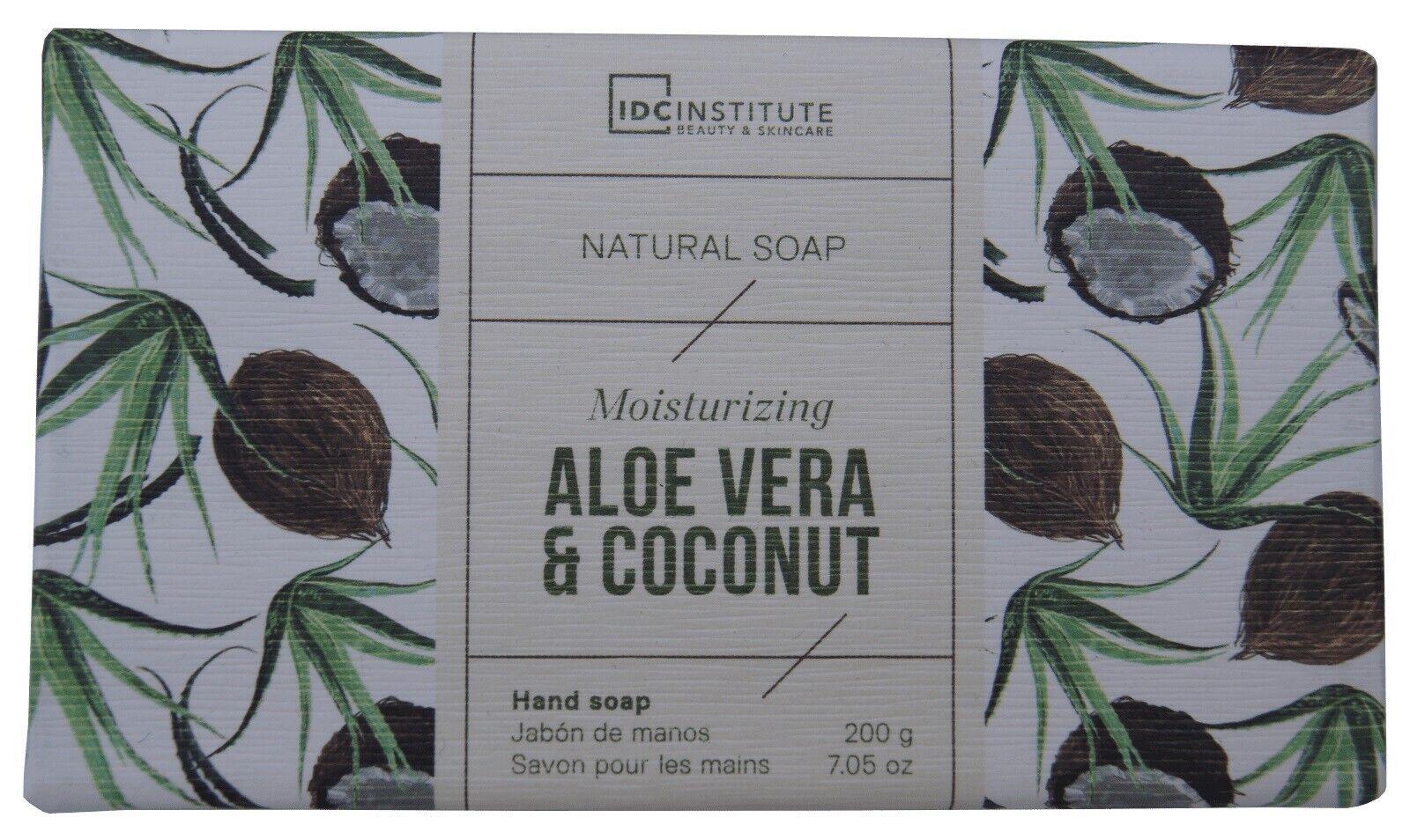 Kokosnuss & Aloe Vera Duftseife 200 g Seifenstück Arganöl Sheabutter Kokosnussöl