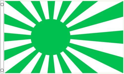 Japan Rising Sun Navy Ensign Green Variant 3