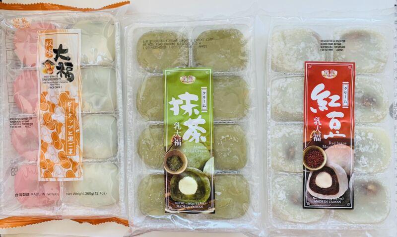 Daifuku Mochi - Japanese Dessert 8 Pieces Per Pack Various Flavors to Choose