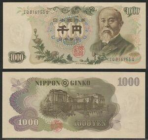 GIAPPONE-JAPAN-1000-Yen-1963-UNC-Pick-96b