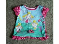 Princess Holly T-Shirt