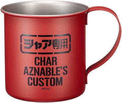 Mobile Suit Gundam Char Aznable's Custom Character Metal Tin Mug Cup Cospa - Custom Tin Mugs