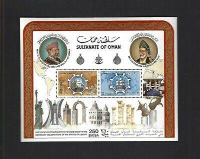 Oman sc#289a (1986) Souvenir Sheet MNH
