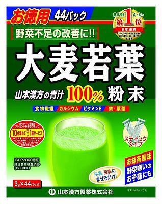 Barley Young Leaves, Yamamoto Kanpo Aojiru Juice, 3g x 44pcs, Green Powder