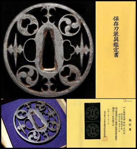 NBTHK Certificated Openwork TSUBA Japanese Original Edo Antique Sword fitting