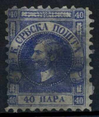 Serbia 1866-1868 SG#14, 40p Ultramarine Used Cat £55 #E83976